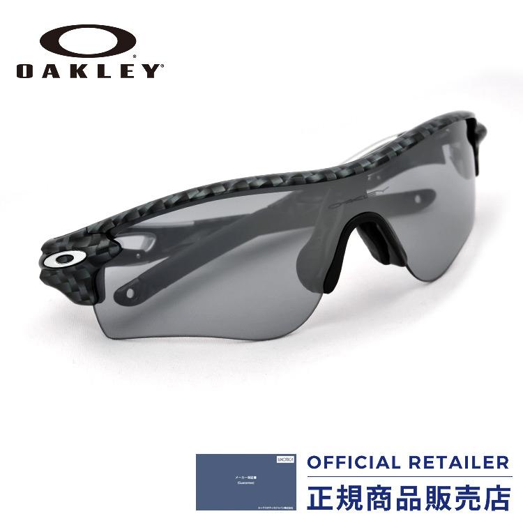 オークリー サングラス スポーツサングラスOAKLEY OO9206-11 (A) アジアフィット RADARLOCK PATHカーボンファイバー/Slate Iridium レディース メンズ【A】【max30】