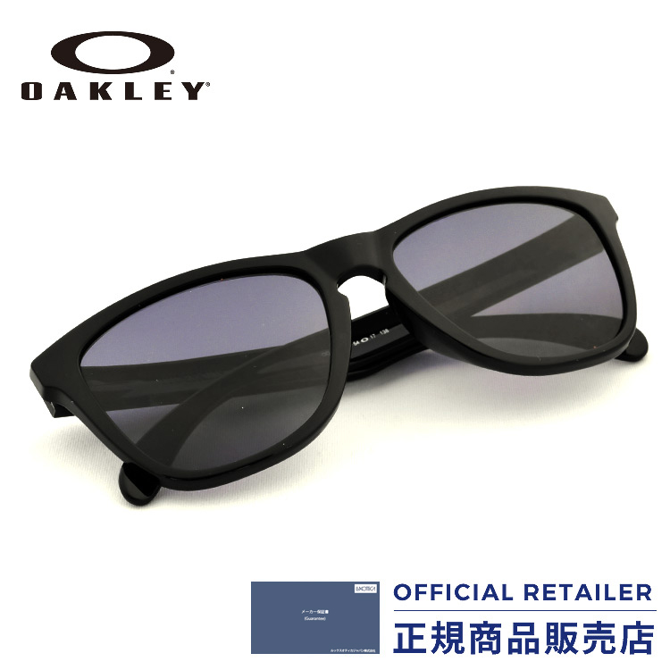 8a76f783bf Oakley sunglasses sports sunglasses OAKLEY OO9245-01 (A) Asia fitting FROGSKINS  POLISHED BLACK Lady s men