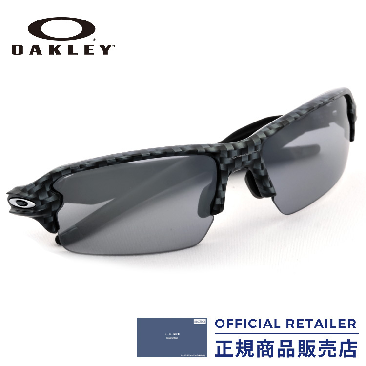 オークリー サングラス スポーツサングラスOAKLEY OO9271-06 (A) アジアフィット FLAK 2.0 カーボンファイバー/Slate Iridium レディース メンズ【A】【max30】