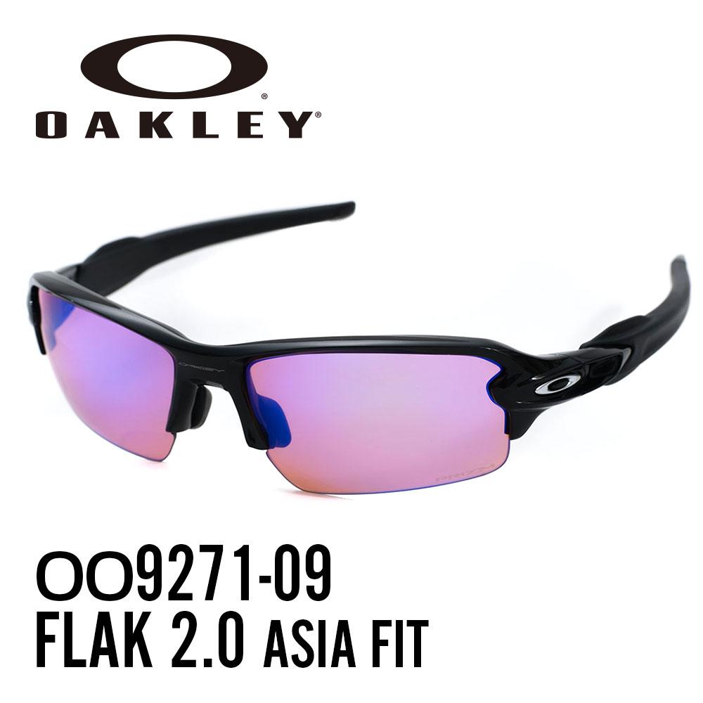 【ランキング1位】オークリー サングラス ゴルフ向けサングラス スポーツサングラスOAKLEY OO9271-09 (A) アジアフィット FLAK 2.0 Polished Black/Prizm Golf(プリズムゴルフ)【A】【max30】