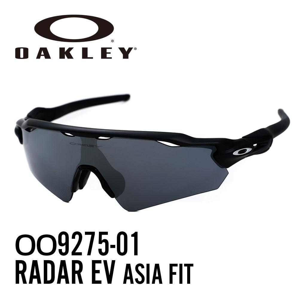 【ランキング1位】オークリー サングラス スポーツサングラスOAKLEY OO9275-01 (A) アジアフィット RADAR EVマットブラック/Black Iridium レディース メンズ【A】