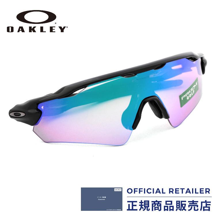 オークリー サングラス スポーツサングラスOAKLEY OO9275-11 (A) アジアフィット RADAR EVPolished Black/Prizm Golf レディース メンズ【A】【max30】