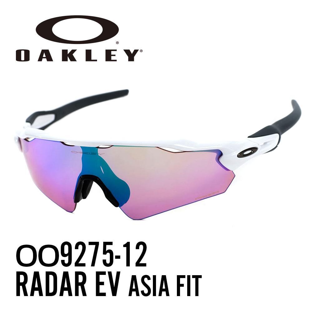 オークリー サングラス スポーツサングラスOAKLEY OO9275-12 (A) アジアフィット RADAR EVPolished White/Prizm Golf レディース メンズ【A】