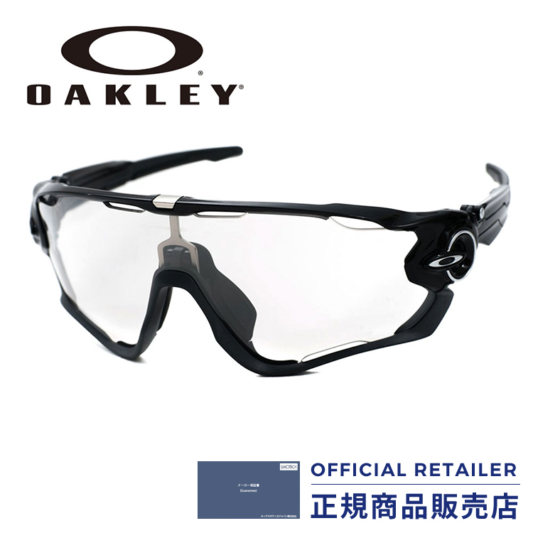 1a6343aeba Sunglass Online  Oakley sunglasses sports sunglasses OAKLEY OO9290-14  JAWBREAKER ditch rack  Clear Black Iridium Photochromic Lady s men to  polish
