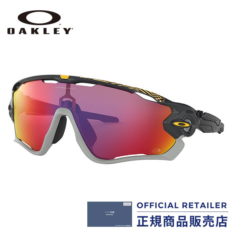 4ac04f65404 Sunglass Online  Oakley sunglasses Jobe laker Tour de France edition ...