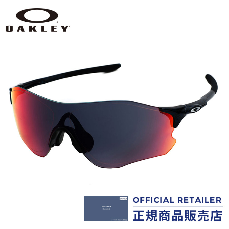 caa6f04f64dd Point up to 20 times for a limited time! Oakley sunglasses sports sunglasses  OAKLEY OO9313 ...