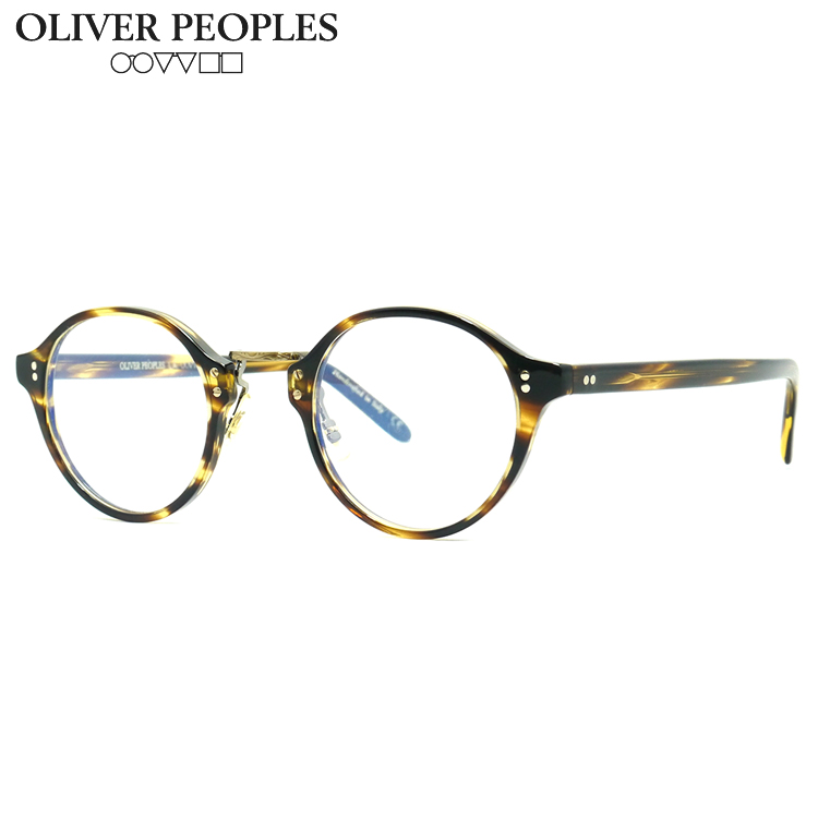 伊達レンズ無料キャンペーン中!オリバーピープルズ OP-1955 メガネフレーム OLIVER PEOPLES OV5185-1003 45サイズ メガネ フレーム レディース メンズ 【並行輸入品】【DL0Y】