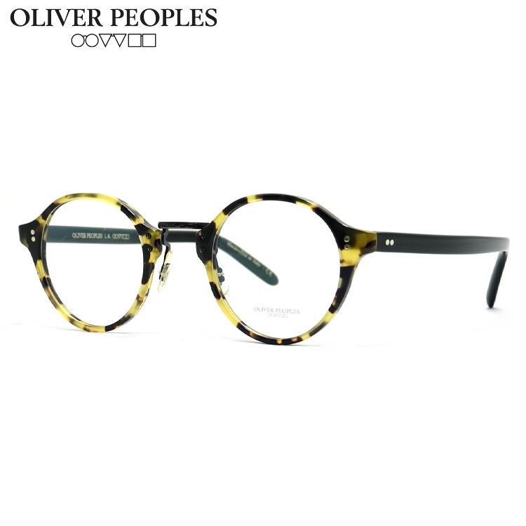 伊達レンズ無料キャンペーン中!オリバーピープルズ OP-1955 メガネフレーム OLIVER PEOPLES OV5185-1629 45サイズ メガネ フレーム レディース メンズ 【並行輸入品】【DL0Y】
