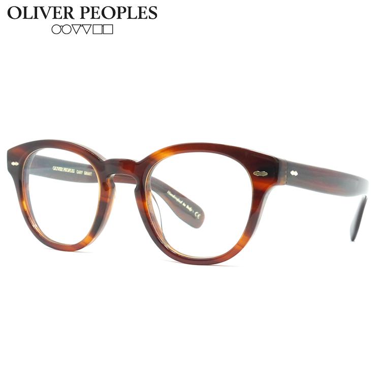 伊達レンズ無料キャンペーン中!オリバーピープルズ Cary Grant メガネフレーム OLIVER PEOPLES OV5413U-1679 48サイズ メガネ フレーム レディース メンズ 【並行輸入品】【DL0Y】