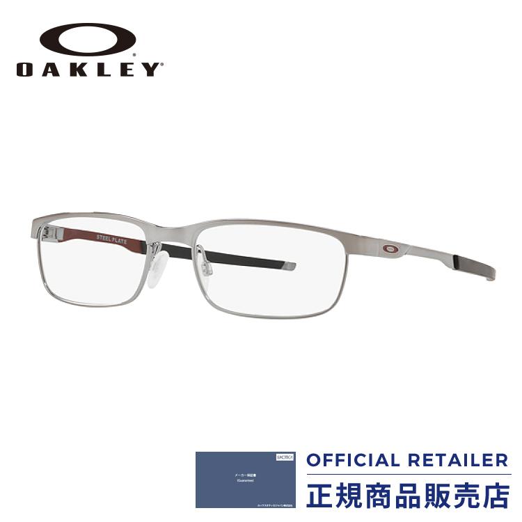 店内最大30倍ポイント&最大15%OFFクーポン発行中!オークリー メガネ フレーム スチールプレート2018年NEW新作 OX3222 07 54サイズOAKLEY OX3222-07 54サイズ STEEL PLATE 眼鏡 伊達メガネ めがね レディース メンズ【max30】