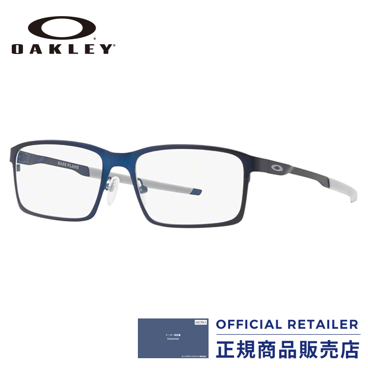 af1cc655f5 Sunglass Online  Point 20 times for a limited time! Oakley glasses ...