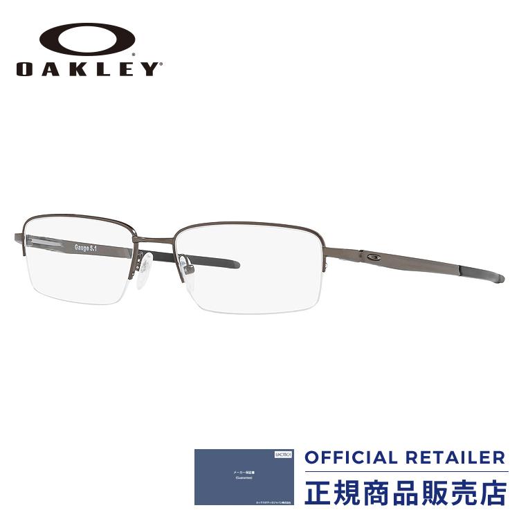 ポイント20倍以上! オークリー メガネ フレーム ゲージ 5.1OX5125 02 52サイズOAKLEY OX5125-02 52サイズ GAUGE 5.1眼鏡 伊達メガネ めがね レディース メンズ