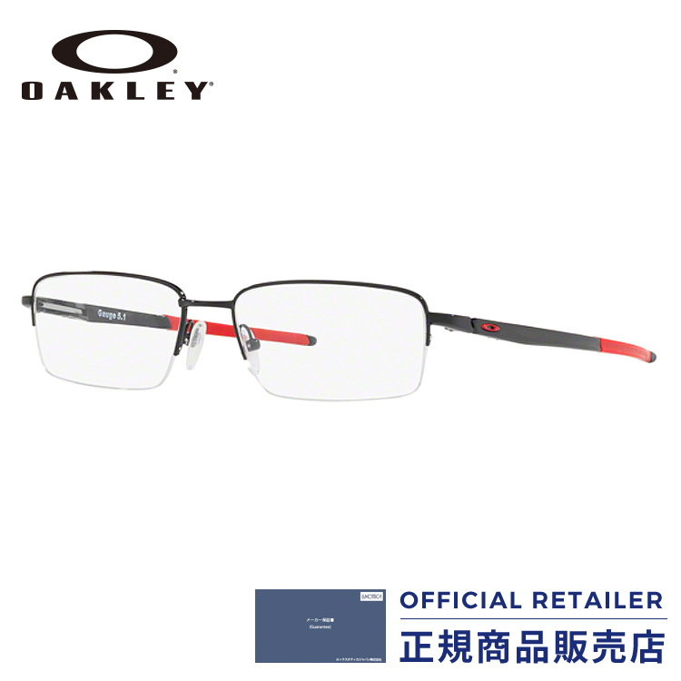 ポイント20倍以上!|オークリー メガネ フレーム ゲージ5.1OX5125 04 52サイズ 54サイズOAKLEY GAUGE 5.1 OX5125-04 52サイズ 54サイズ眼鏡 伊達メガネ めがね レディース メンズ
