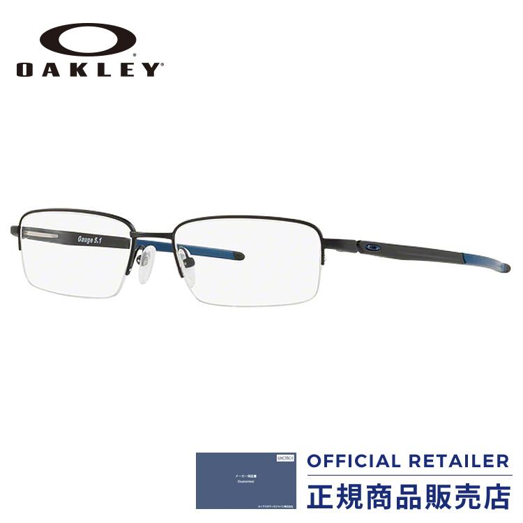 店内最大30倍ポイント&最大15%OFFクーポン発行中!オークリー メガネ フレーム ゲージ 5.1OX5125 05 52サイズ 54サイズOAKLEY GAUGE 5.1 OX5125-05 52サイズ 54サイズ眼鏡 伊達メガネ めがね レディース メンズ【max30】