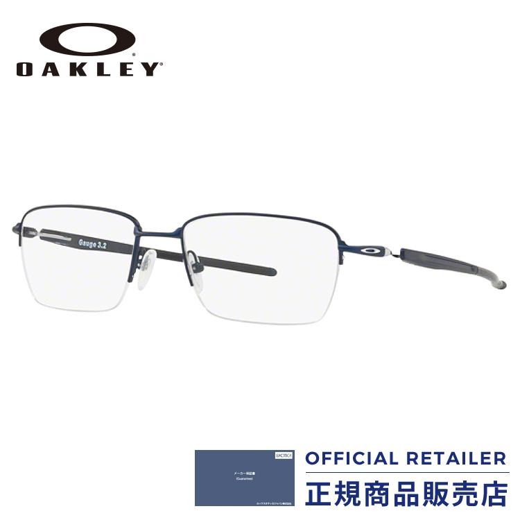 店内最大30倍ポイント&最大15%OFFクーポン発行中!オークリー メガネ フレーム ゲージ3.2 ブレイドOX5128 03 52サイズ 54サイズOAKLEY GAUGE 3.2 BLADE OX5128-03 52サイズ 54サイズ眼鏡 伊達メガネ めがね レディース メンズ【max30】