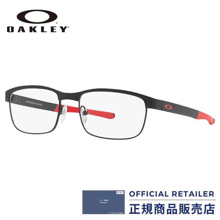 店内最大30倍ポイント&最大15%OFFクーポン発行中!オークリー メガネ フレーム サーフェスプレートOX5132 04 52サイズ 54サイズOAKLEY SURFACE PLATE OX5132-04 52サイズ 54サイズ眼鏡 伊達メガネ めがね レディース メンズ【max30】