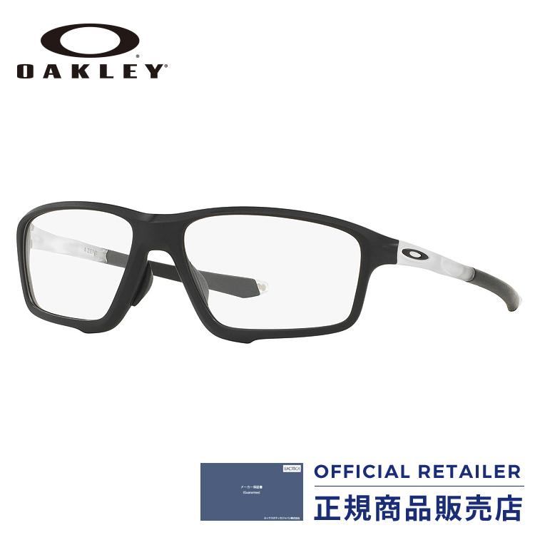 ポイント20倍以上!|オークリー メガネ フレーム クロスリンクゼロOX8080 03 58サイズOAKLEY OX8080-03 58サイズ CROSSLINK ZERO 眼鏡 伊達メガネ めがね レディース メンズ