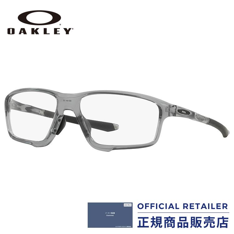 【アウトレット】期間限定ポイント最大20倍!オークリー メガネ フレーム クロスリンクゼロOX8080 04 58サイズOAKLEY OX8080-04 58サイズ CROSSLINK ZERO 眼鏡 伊達メガネ めがね レディース メンズ【PT20】 メガネフレーム