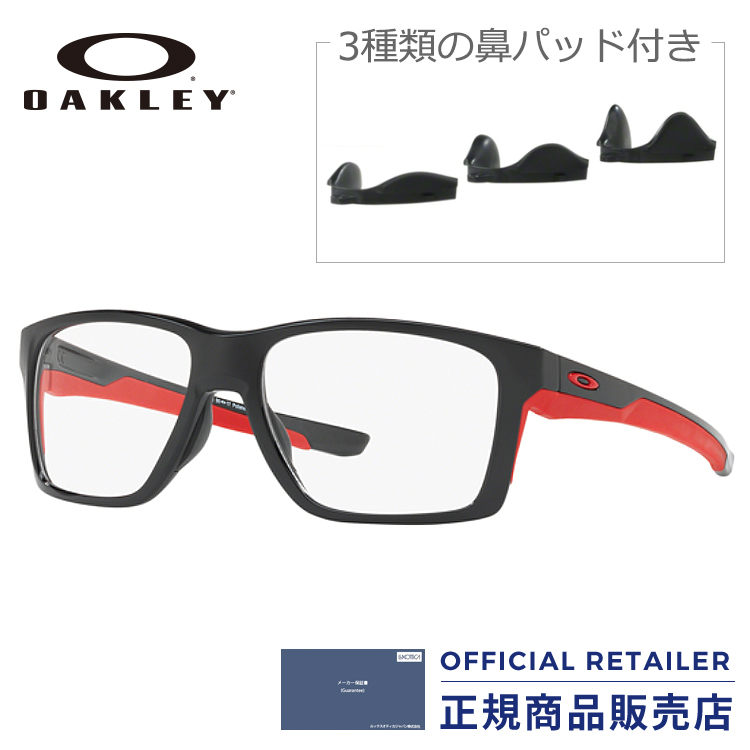 2b47a8e93a1 Oakley glasses frame Maine link MNP OX8128 02 57(56) size OAKLEY MAINLINK  MNP OX8128-02 57(56) size glasses Date glasses glasses Lady s men