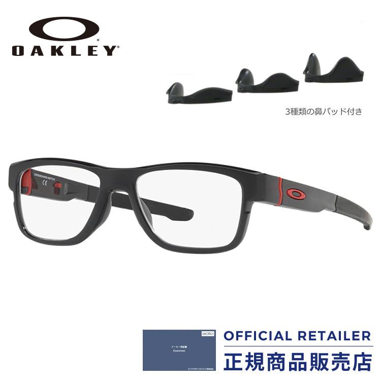 ポイント20倍以上!|オークリー メガネ フレーム クロスレンジ スイッチOX8132 03 54サイズOAKLEY CROSSRANGE SWITCH RX TRUBRIDGE OX8132-03 54サイズ眼鏡 伊達メガネ めがね レディース メンズ