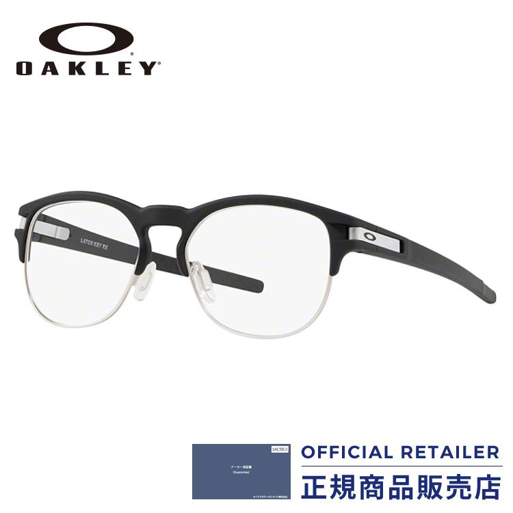 ポイント20倍以上!|オークリー メガネ フレーム ラッチ KEYOX8134 04 50サイズ 52サイズOAKLEY LATCH KEY OX8134-04 50サイズ 52サイズ眼鏡 伊達メガネ めがね レディース メンズ