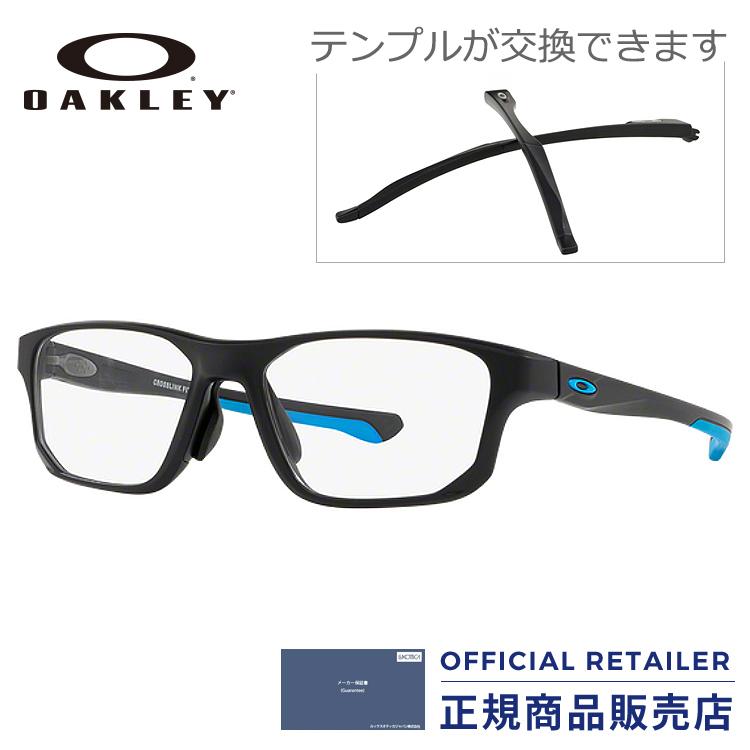 店内最大30倍ポイント&最大15%OFFクーポン発行中!オークリー メガネ フレーム クロスリンクフィット OX8142 01 56サイズOAKLEY CROSSLINK FIT OX8142-01 56サイズ眼鏡 伊達メガネ めがね レディース メンズ【max30】