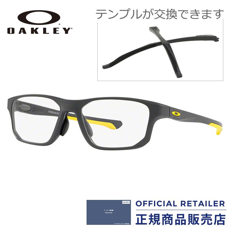 店内最大30倍ポイント&最大15%OFFクーポン発行中!オークリー メガネ フレーム クロスリンクフィット OX8142 03 56サイズOAKLEY CROSSLINK FIT OX8142-03 56サイズ眼鏡 伊達メガネ めがね レディース メンズ【max30】