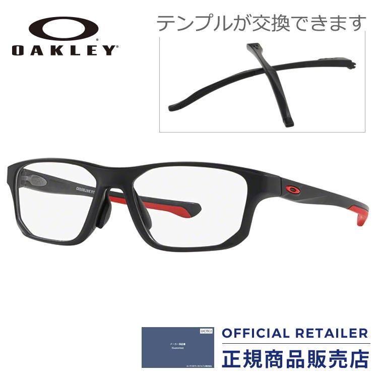 店内最大30倍ポイント&最大15%OFFクーポン発行中!オークリー メガネ フレーム クロスリンクフィット OX8142 04 56サイズOAKLEY CROSSLINK FIT OX8142-04 56サイズ眼鏡 伊達メガネ めがね レディース メンズ【max30】