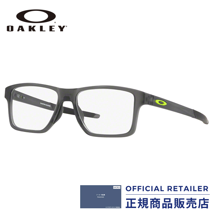 ポイント20倍以上!|オークリー メガネ フレーム シャンファースクエアOX8143 02 52サイズ 54サイズOAKLEY CHAMFER SQUARED OX8143-02 52サイズ 54サイズ 眼鏡 伊達メガネ めがね レディース メンズ
