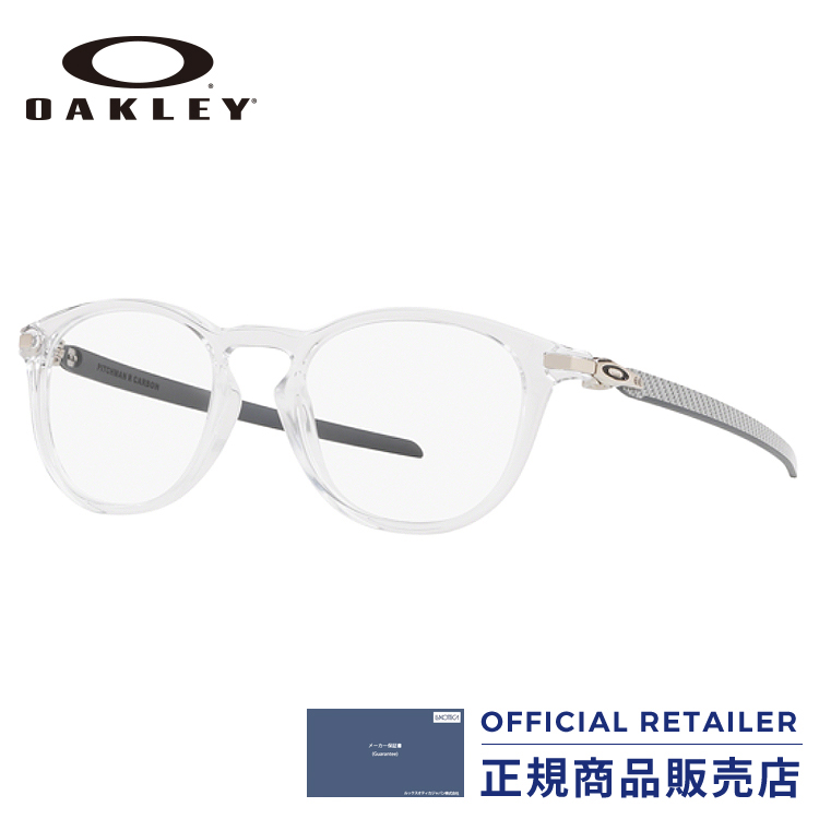7c9911e29f Sunglass Online: Point 20 times for a limited time! Oakley glasses ...