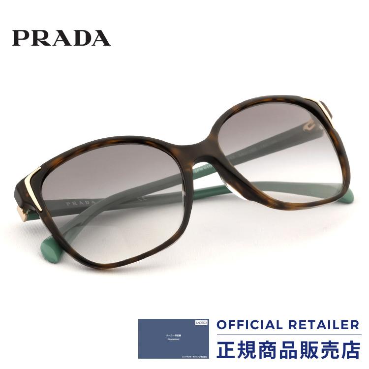 プラダ サングラス PRADA PR01OSA 2AU1E0 べっこう べっ甲レディース メンズ アジアンフィッティングモデル ジャパンモデル キャットアイ