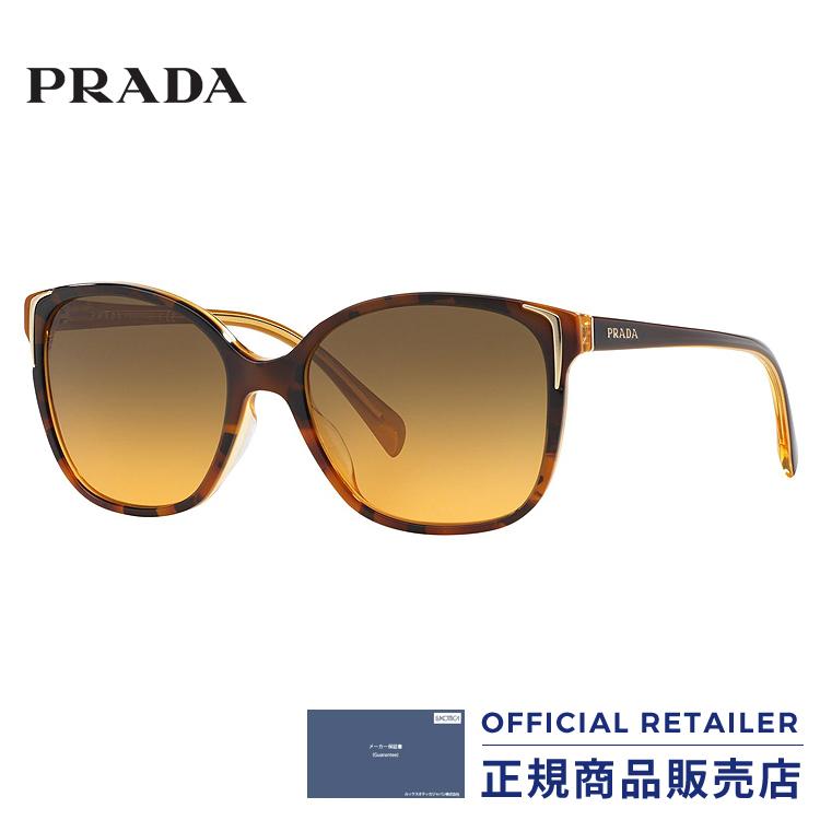 プラダ サングラス アジアンフィットPRADA PR01OSA FAL0A8 55サイズ レディース メンズ