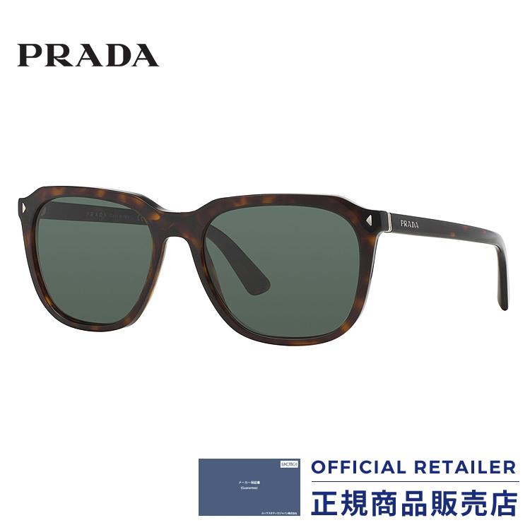 プラダ サングラス PR02RSF 2AU3O1 57サイズPRADA PR02RSF-2AU3O1 57サイズサングラス レディース メンズ