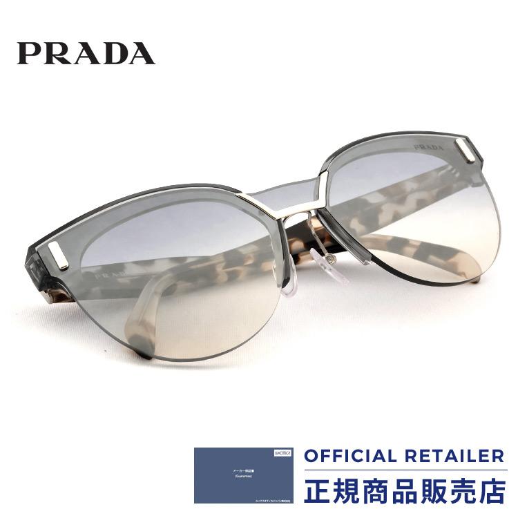 プラダ サングラス PR04US VIP5R0 43サイズPRADA PR04US VIP5R0 43サイズ サングラス レディース メンズ