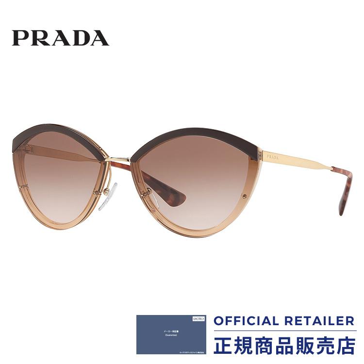 プラダ サングラス PR07US KOF0A6 64サイズ2018NEW新作 PRADA PR07US-KOF0A6 64サイズサングラス レディース メンズ