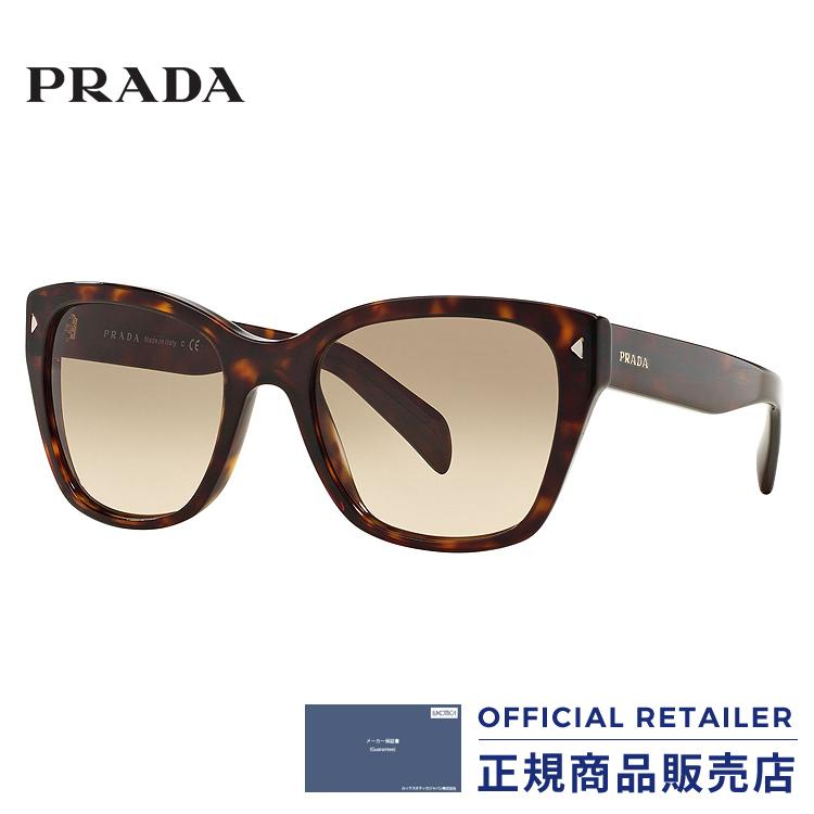 プラダ サングラス PR09SSF 2AU3D0 56サイズPRADA PR09SSF-2AU3D0 56サイズサングラス レディース メンズ