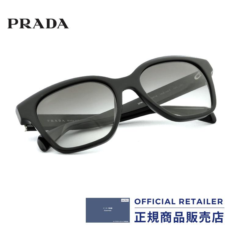 プラダ サングラス PR11SS 1AB0A7 53サイズPRADA PR11SS 1AB0A7 53サイズ サングラス レディース メンズ【A】