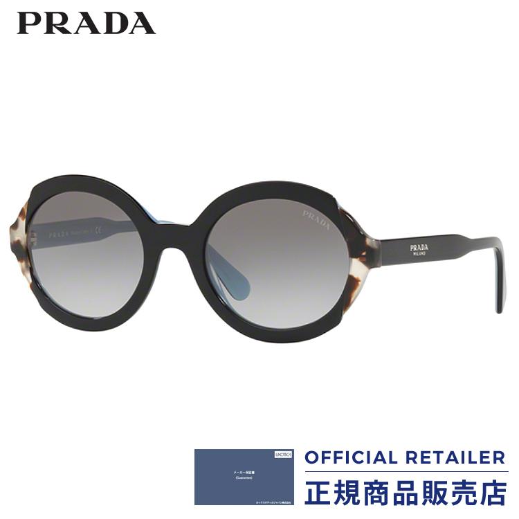 プラダ サングラス PR17USF KHR0A7 53サイズPRADA PR17USF-KHR0A7 53サイズサングラス レディース メンズ