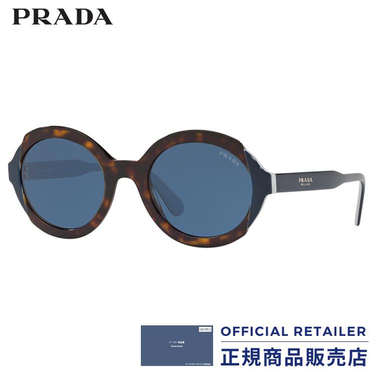 プラダ サングラス PR17USF W3C1V1 53サイズPRADA PR17USF-W3C1V1 53サイズサングラス レディース メンズ