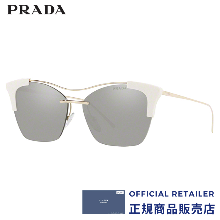 プラダ サングラス PR21US VIC2B0 56サイズPRADA PR21US-VIC2B0 56サイズサングラス レディース メンズ