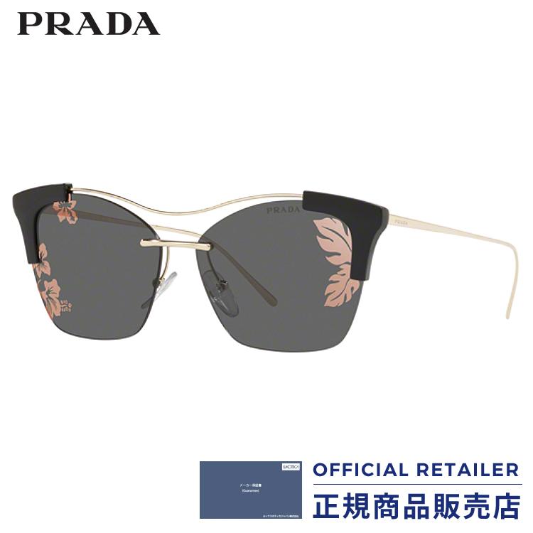 プラダ サングラス PR21US ZO8238 56サイズPRADA PR21US-ZO8238 56サイズサングラス レディース メンズ
