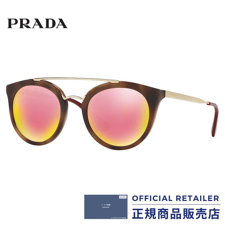 プラダ サングラス PR23SSF USG5L2 52サイズPRADA PR23SSF-USG5L2 52サイズサングラス レディース メンズ