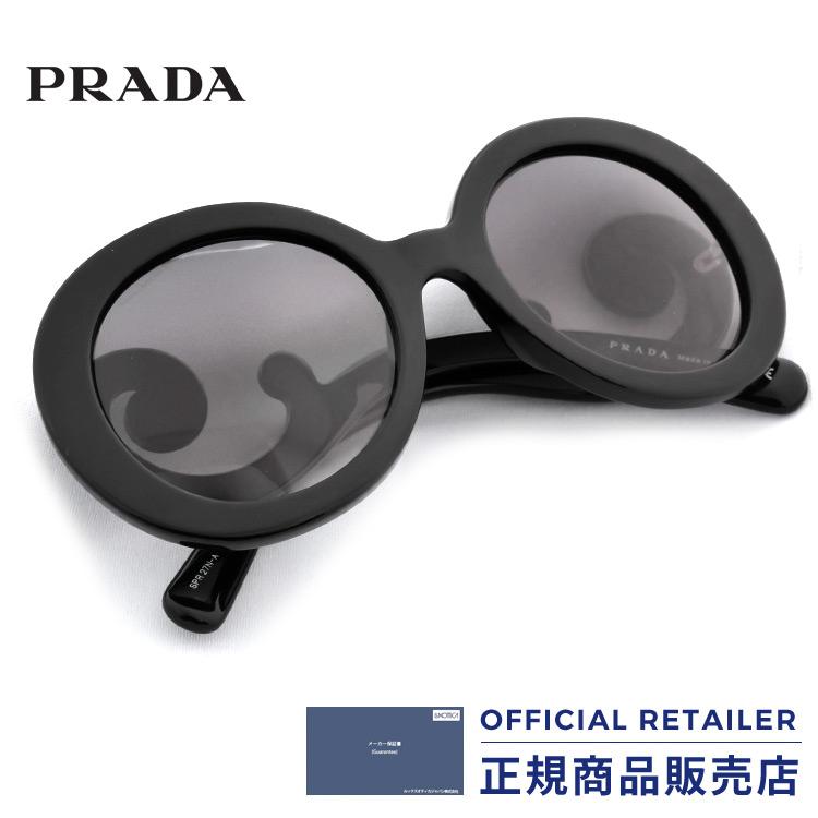 プラダ サングラス ミニマルバロックシリーズPRADA PR27NSA 1AB3M1 55サイズレディース メンズ【A】