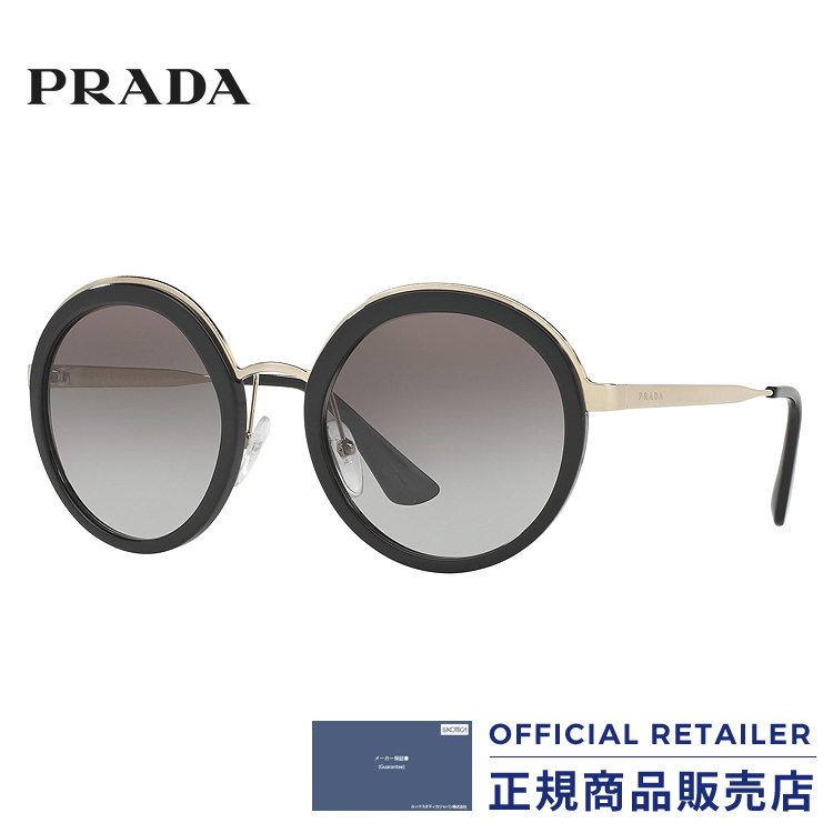 プラダ サングラス PR50TS 1AB0A7 54サイズPRADA PR50TS-1AB0A7 54サイズサングラス レディース メンズ