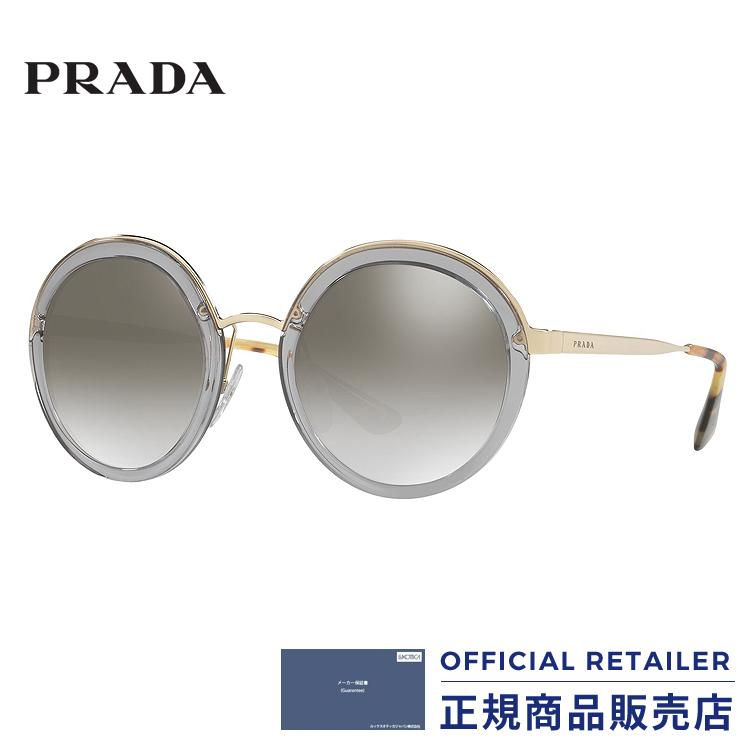プラダ サングラス PR50TS BRU4S1 54サイズPRADA PR50TS-BRU4S1 54サイズサングラス レディース メンズ