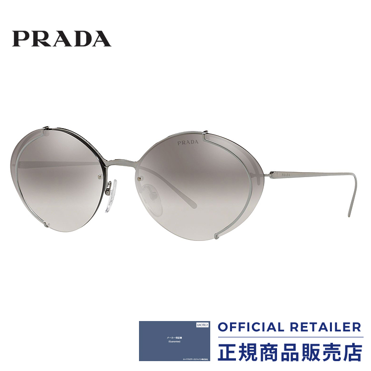 プラダ サングラス PR60US 5AV5O0 63サイズPRADA PR60US-5AV5O0 63サイズサングラス レディース メンズ