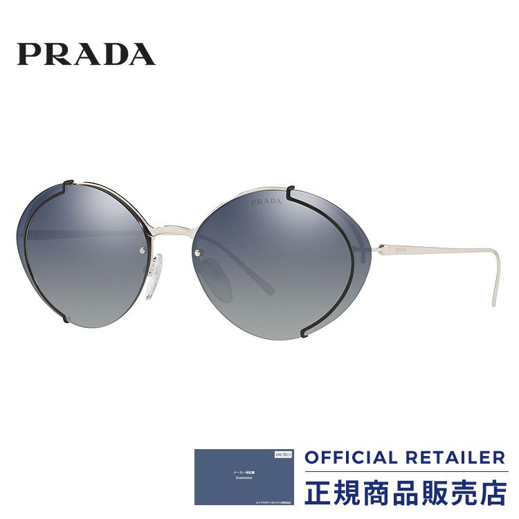 プラダ サングラス PR60US GAQ3A0 63サイズPRADA PR60US-GAQ3A0 63サイズサングラス レディース メンズ【A】