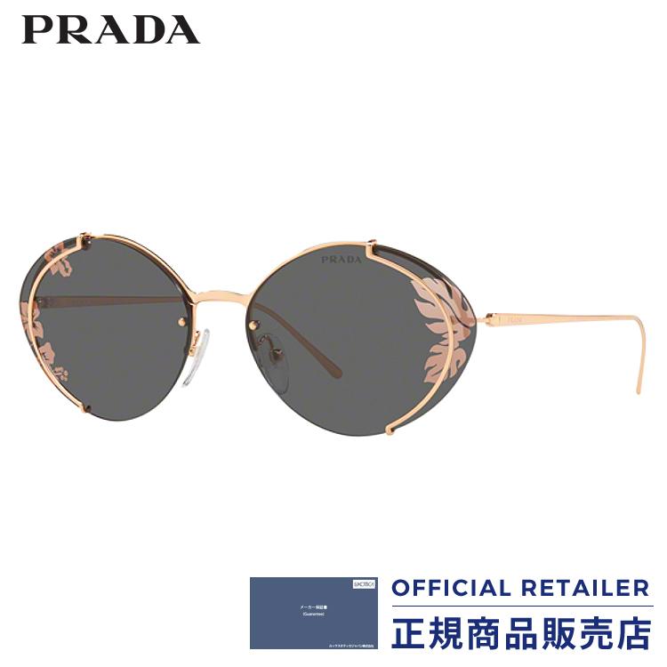 プラダ サングラス PR60US SVF238 63サイズPRADA PR60US-SVF238 63サイズサングラス レディース メンズ