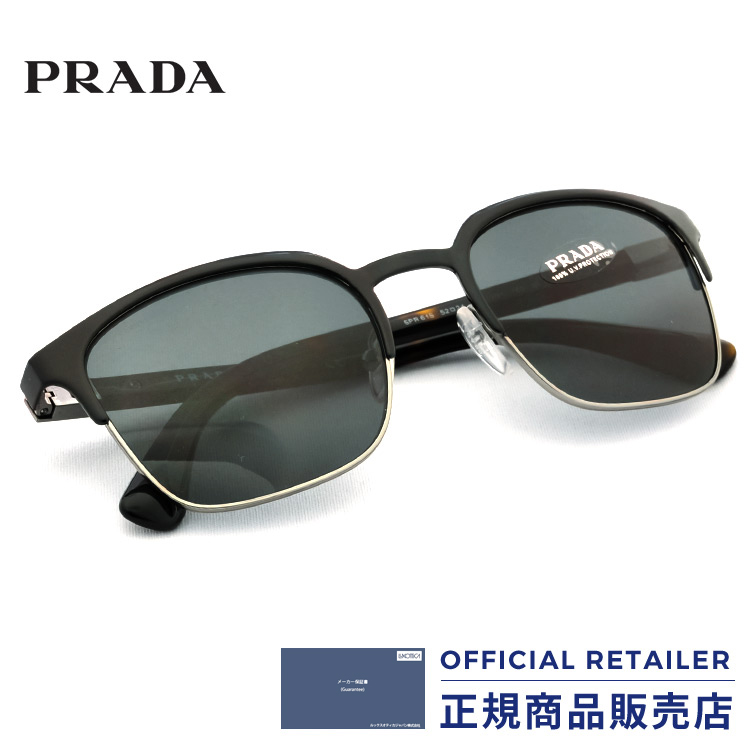 2240eb40c Sunglass Online: An up to 20 times point in the shop! Prada ...