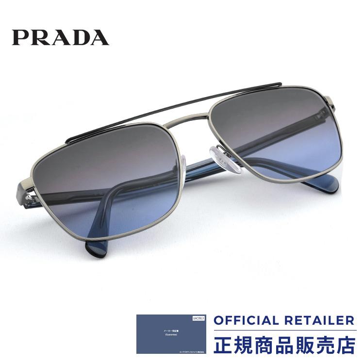 プラダ サングラス PR61US SWW251 59サイズPRADA PR61US SWW251 59サイズ サングラス レディース メンズ【A】